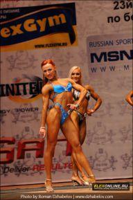 Чемпионат России по бодибилдингу - 2011
