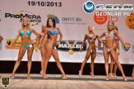 Чемпионат Москвы по бодибилдингу - 2013