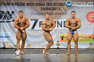 Кубок Москвы по бодибилдингу - 2013 (страница 3)