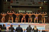 Гран-при Алангасар - 2013