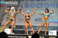 Кубок России по бодибилдингу - 2013 (страница 7)