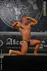 Кубок Александра Вишневского - 2013 (страница 2)
