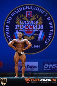 Служу России - 2014