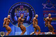 Служу России - 2014 (страница 2)