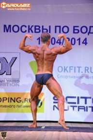 Кубок Москвы по бодибилдингу - 2014
