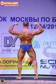 Кубок Москвы по бодибилдингу - 2014 (страница 4)
