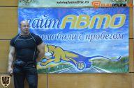 Чемпионат Московской области по бодибилдингу - 2014