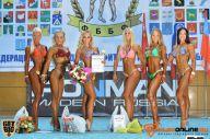 Чемпионат Московской области по бодибилдингу - 2014 (страница 2)