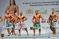 Чемпионат России по бодибилдингу - 2014 (страница 2)