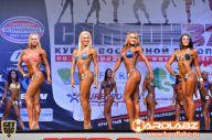 Кубок России по бодибилдингу - 2014 (страница 7)