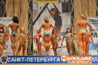 Кубок Санкт-Петербурга по бодибилдингу - 2014
