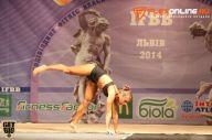 Кубок Украины по бодибилдингу - 2014 (страница 4)