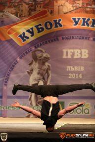 Кубок Украины по бодибилдингу - 2014 (страница 5)