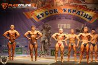 Кубок Украины по бодибилдингу - 2014 (страница 6)