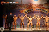 Кубок Украины по бодибилдингу - 2014 (страница 7)
