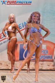 Кубок Александра Вишневского - 2014