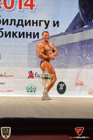 Кубок мэра г. Каменск-Уральский - 2014 (страница 2)