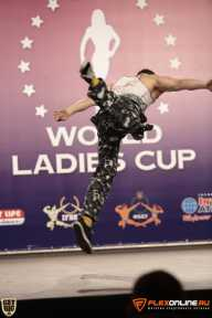 World Ladies Cup - 2014
