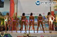 Кубок Яшанькина - 2014