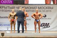 Чемпионат Москвы по бодибилдингу - 2015 (страница 2)