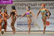 Чемпионат Москвы по бодибилдингу - 2015 (страница 3)