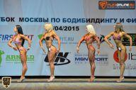 Кубок Москвы по бодибилдингу - 2015