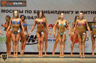 Кубок Москвы по бодибилдингу - 2015 (страница 4)