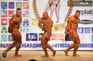 Кубок Московской области по бодибилдингу - 2015 (страница 2)