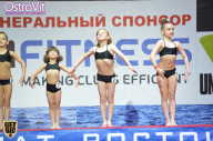 Чемпионат России по бодибилдингу - 2015 (страница 2)