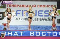 Чемпионат России по бодибилдингу - 2015 (страница 3)