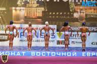 Чемпионат России по бодибилдингу - 2015 (страница 6)