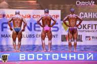 Чемпионат России по бодибилдингу - 2015 (страница 11)