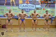 Кубок России по бодибилдингу - 2015