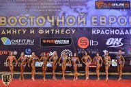 Кубок России по бодибилдингу - 2015 (страница 2)