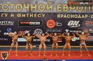 Кубок России по бодибилдингу - 2015 (страница 7)