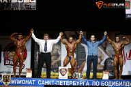 Чемпионат Санкт-Петербурга по бодибилдингу - 2015 (страница 3)