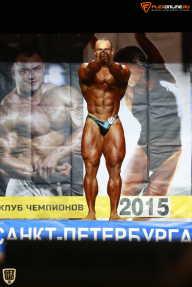 Чемпионат Санкт-Петербурга по бодибилдингу - 2015 (страница 4)