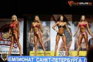 Чемпионат Санкт-Петербурга по бодибилдингу - 2015 (страница 7)