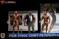 Кубок Санкт-Петербурга по бодибилдингу - 2015 (страница 3)
