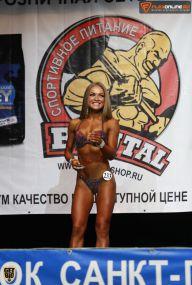 Кубок Санкт-Петербурга по бодибилдингу - 2015 (страница 6)