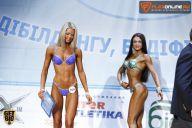 Кубок Киева по бодибилдингу - 2015 (страница 4)