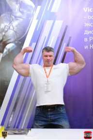 Любительская Олимпия в Москве - 2015