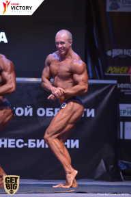 Чемпионат Брянской области по бодибилдингу - 2017