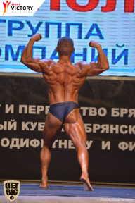 Чемпионат Брянской области по бодибилдингу - 2017 (страница 2)