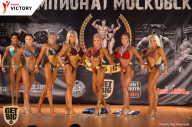Чемпионат Московской области по бодибилдингу - 2017 (страница 4)