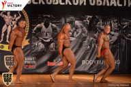 Чемпионат Московской области по бодибилдингу - 2017 (страница 5)