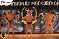 Чемпионат Московской области по бодибилдингу - 2017 (страница 6)