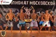 Чемпионат Московской области по бодибилдингу - 2017 (страница 8)