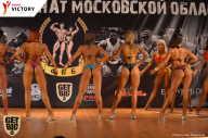 Чемпионат Московской области по бодибилдингу - 2017 (страница 9)