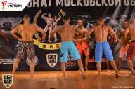Чемпионат Московской области по бодибилдингу - 2017 (страница 10)